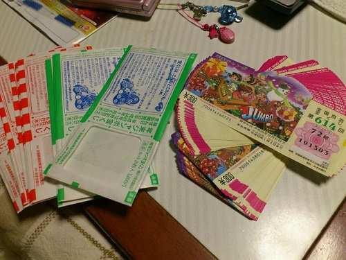 Лотереи по странам - lotteries by country - qaz.wiki